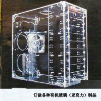 有机玻璃制品 透明亚克力机箱 LED机箱 深圳厂家订做压克力环保箱