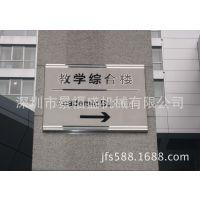 厂家供应 标牌制作 不锈钢金属商标 电铸分体标牌