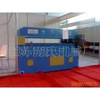 供应无锡液压裁断机 复合机 维修保养服务(图)