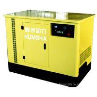燃煤燃气发电机组天然气发电机组/20kw悍莎燃气发电机组