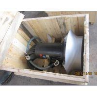耐高温潜水搅拌机QJB3/8-400/3-740S