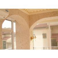 装修需注重房屋结构安全性