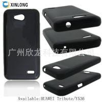 2015 厂家直销 华为 Tribute TPU 产品 欧美热销 Y536 手机保护套