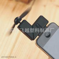 苹果手机风扇 专用风扇 iPhone4迷你风扇 苹果手机专用风扇