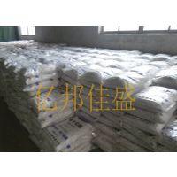 河北承德10kg软水盐厂价原装促销