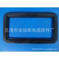 高压柜观察框 200*400 成套配件 配电箱
