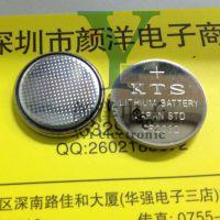 CR2032 3V纽扣电池 2032  锂电池 原装KTS 手表电子称电脑主板电