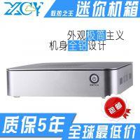 厂家直销 新创云oem 电脑机箱 广州电脑机箱 电脑迷你机箱