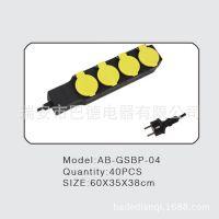 厂家直销 欧式多孔插座 多种款式各色 巴德 AB-GSBP-04欧式插座