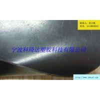 供应黑色阻燃抗静电PVC膜 机械电子产品膜