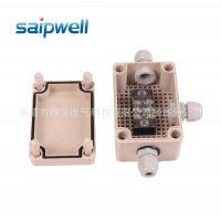 供应厂家直销三位接线端子 防水接线过线盒 塑料接线盒65*95*55