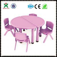 广州厂家供应儿童桌椅 幼儿桌椅 塑料桌椅