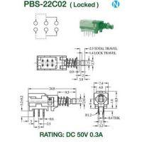 科名电子有限公司供应按键开关PBS-22C02