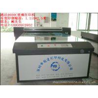 PVC胶片彩色打印机 pvc面板数码印花机 磨砂反光材料印刷设备