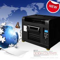 深广联 小幅面彩印机 A3+幅面 彩色 彩印设备特价处理 品牌直销