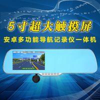 5寸智能安卓后视镜导航wifi 行车记录仪三合一 新款高清双镜车载记录仪