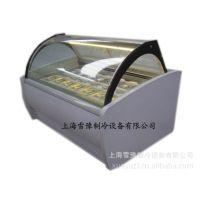 冰淇淋展示柜 冷冻柜 展示柜 冷冻柜