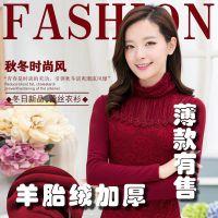 秋冬季大码潮加绒加厚高领打底衫女装保暖修身长袖短款蕾丝衫