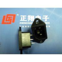 正翔大量供应迷你电饭锅 防尘AC电源插座 DB-14-1