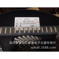 FH23-39S-0.3SHW(05) 广濑FPC连接器 0.3mm间距39P
