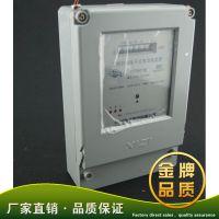 正宗杭州西子DTS601   10A-40A三相四线电子式电能表