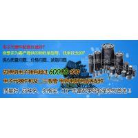 供应Freescale飞思卡尔全新嵌入式微控制IC芯片MC908AB32CFUE~