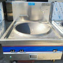 供应中央厨房设备厂家-水套式节能大锅灶(YY-1000)