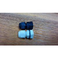 供应塑胶防水接头