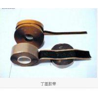 供应钢结构配件丁基防水胶带