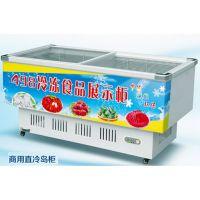 安徽速冻水饺柜、安徽直冷岛柜、佳伯超市低温冷冻柜