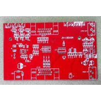 2.4MM电路板打样普通板全国最低50元