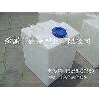 君益供应加药箱 反渗透设备加药箱 PE加药箱方形箱