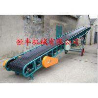 带式输送机是煤矿***理想的高效连续运输设备,槽型皮带机