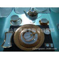 骨质瓷 镁质强化瓷生产厂家 批发酒店用瓷 台面用瓷 餐厅厨房用瓷