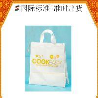 珍珠棉铝膜学生必备无纺布保温包包袋,上海为保洁P&G出售商