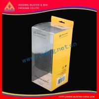 专业厂家 彩印塑料盒pvc透明盒 柯印包装盒