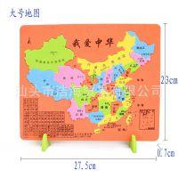 大号中国地图EVA泡沫拼图 幼儿园礼物礼品教具儿童节玩具