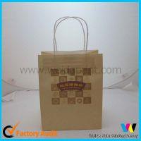 东莞厂家专业生产 白牛皮手提纸袋  港式甜品点心包装
