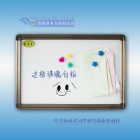 超白玻璃白板高级商务白板磁性玻璃黑板挂墙深圳厂家1平方
