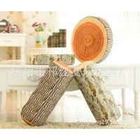 创意树桩抱枕靠垫坐垫 时尚抱枕单人枕个性礼品送男友女友