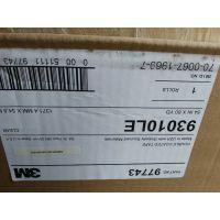 批发销售3M93010LE 大量现货3M 93010LE聚酯双面胶 好单价