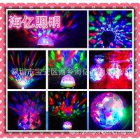出口大量七彩球泡迷你魔球灯旋转七彩球舞厅灯光KTV聚会溜冰场灯