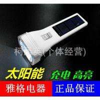 太阳能充电手电筒 太阳能手电筒LED灯 多功能强光手电 雅格3895
