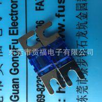 贡福品牌 叉栓式保险丝 15A-200A保险丝 汽车保险丝底座 保险座