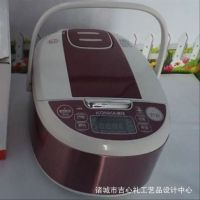 KONKA康佳品牌   紫罗兰电饭煲   厨房小家电  福利礼品
