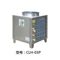 四川空气能厂家直销成都空气能热泵热水器商用机价格质量问题无条件退货