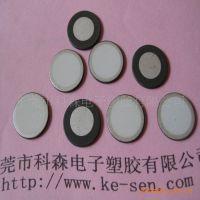 供应超声波加湿雾化片 高频 耐酸碱腐蚀 使用寿命长 优质KS工厂推荐