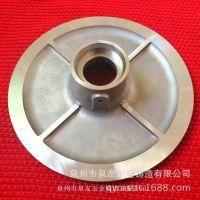 供应熔模精铸件 硅溶胶精密铸造件 铸钢件 不锈钢叶轮 法兰 管件