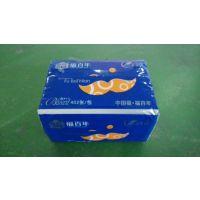 河南卫生纸厂家批发 纯木浆402张软装抽纸 抽取式面巾纸