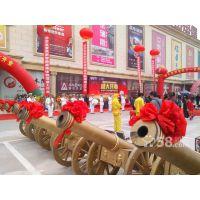 北京朝阳公司庆典